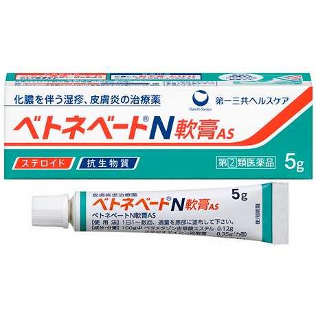 ゲンタシン 軟膏 市販 ゲンタシン軟膏に市販薬はある?【薬局や通販で買えるのか】