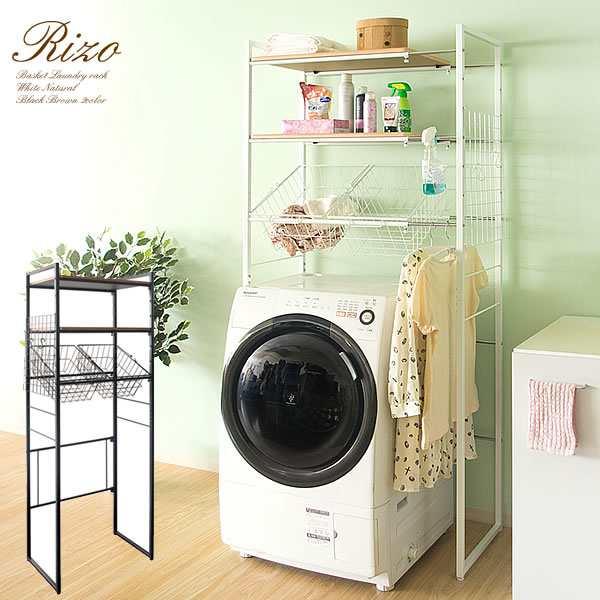 ラック 洗濯 機