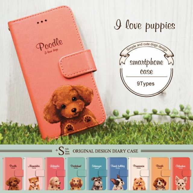 fd5ea1efe6 スマホケース 手帳型 iphone7 plus ケース 手帳型 iPhoneケース スマホカバー 携帯ケース 携帯カバー 犬