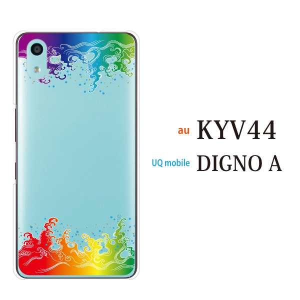 カバー 携帯 iPhoneケース/スマートフォンアクセサリー通販