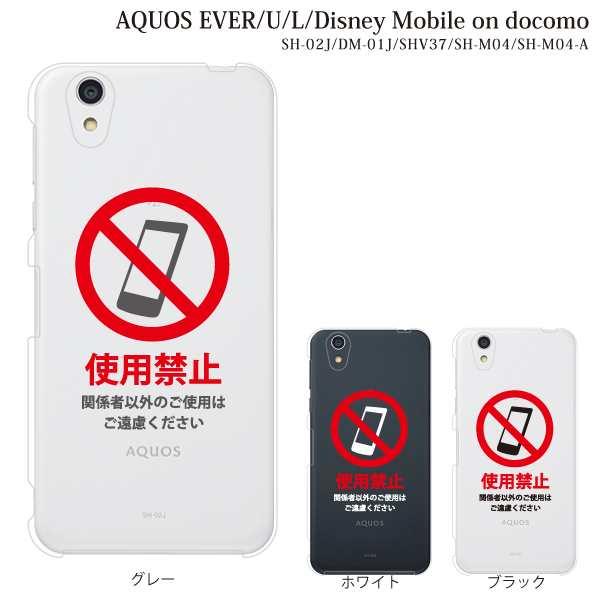 81225695ab DM-01J Disney Mobile on docomo dm-01j ディズニーカバー ハード/docomo ...