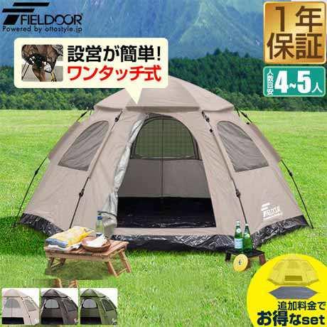キャンプ 用品 店 大型