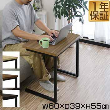 の テーブル コ 字 コの字型ローテーブルの作り方
