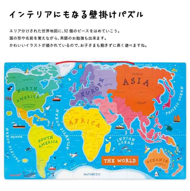 地図 簡単 世界