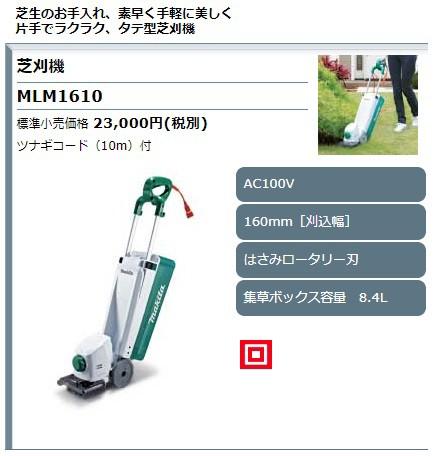 芝 刈り 機 マキタ 芝刈り機の人気おすすめランキング10選【2020年最新版】
