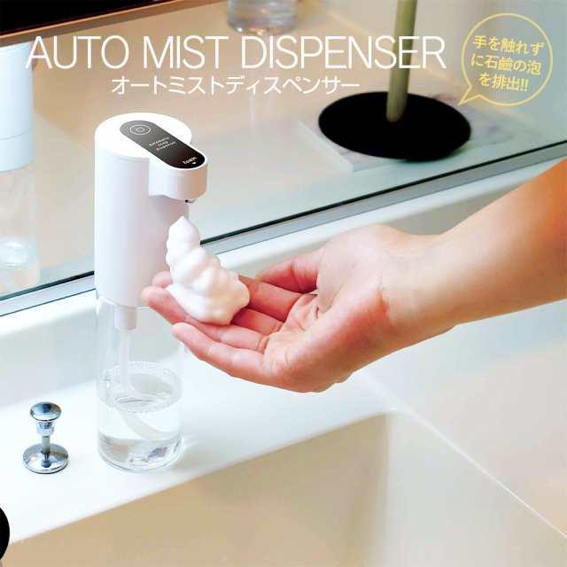 ディスペンサー ハンド ソープ ソープディスペンサーのおすすめ20選。手洗いが楽しくなるアイテムを選ぼう
