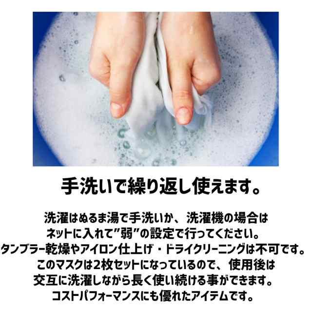 方 洗い スノボ ウェア