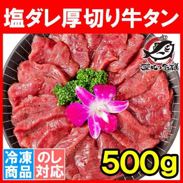 タンハム 牛