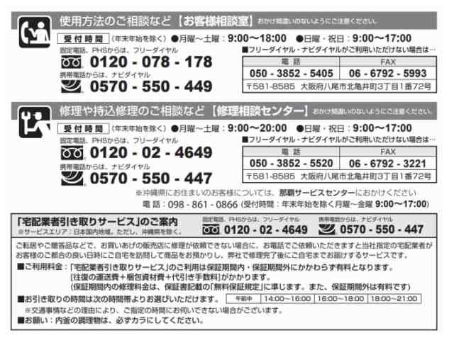 オーブン re シャープ s1000 レンジ