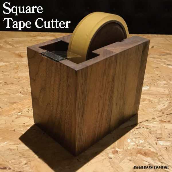 カッター セロテープ