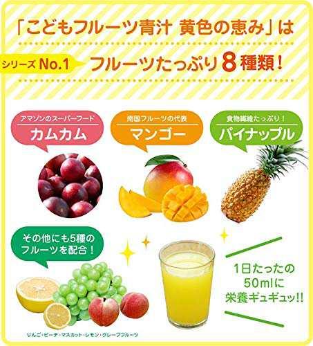 果物 ビタミン d ビタミンDを多く含む食品ベスト10※野菜・果物はゼロです