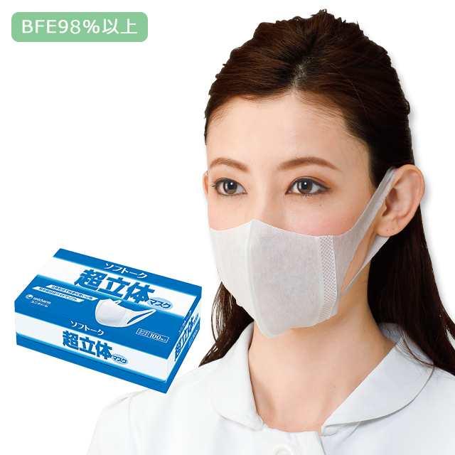 ユニ マスク 通販 チャーム あり 在庫 マスクのメーカー直販&通販サイトまとめ!個人でも買える在庫ありの店は?
