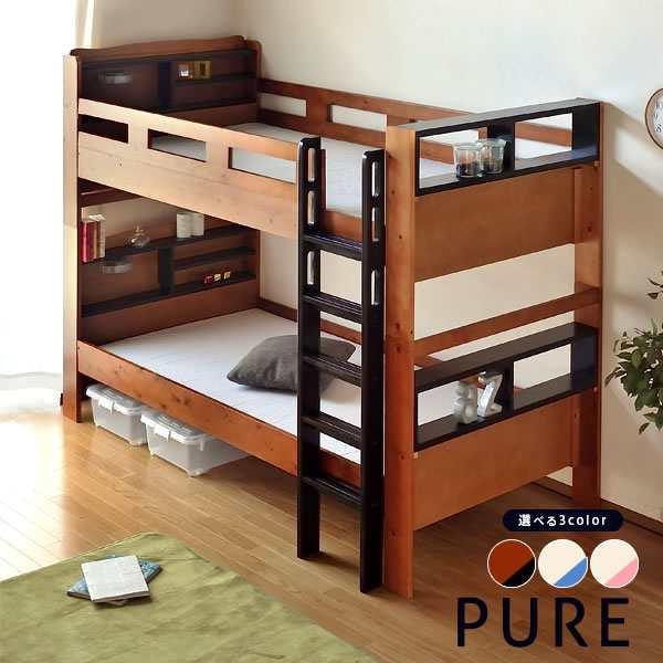 ベッド 二 段