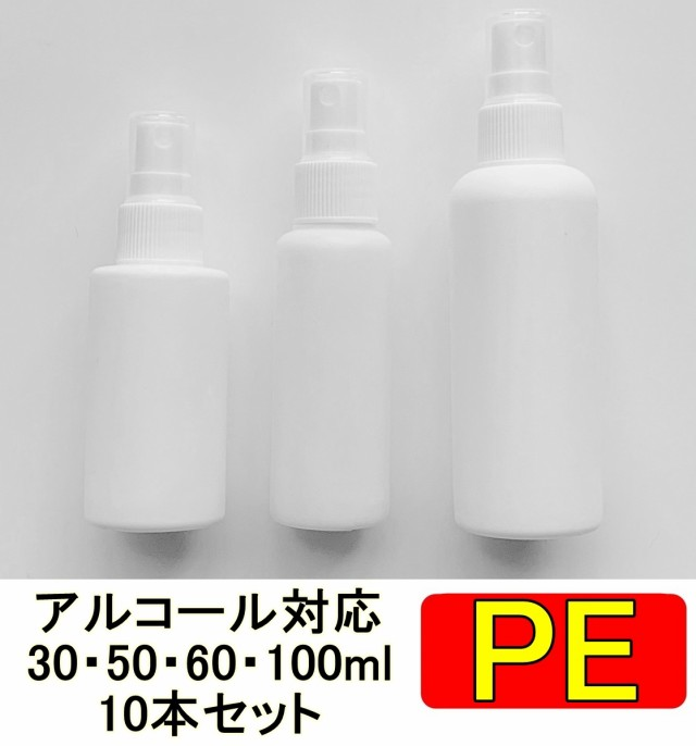 素材 アルコール ボトル