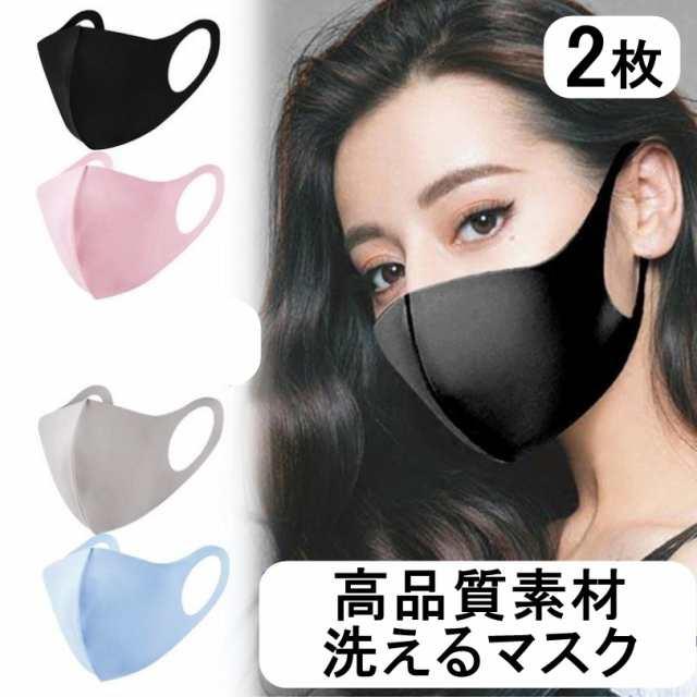 マスク 清涼 盛夏用・麻×シルクの清涼マスク(リバーシブル)
