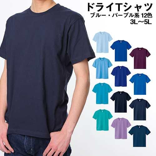メンズ 大きい サイズ t シャツ