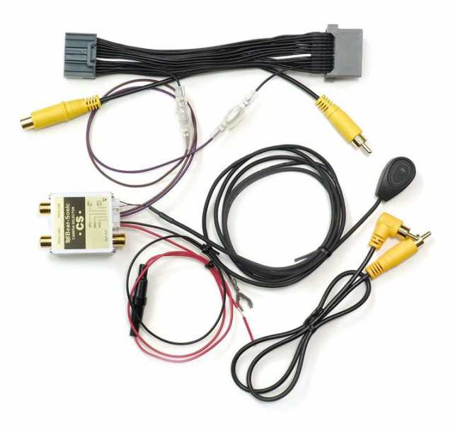 ソニック ビート ビートソニックからIF30が登場! HDMIミラーリングのメリットとは?