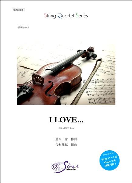 無料 アイラブ 楽譜 曲名:I LOVE.../アーティスト:Official髭男dismの楽譜一覧【@ELISE】