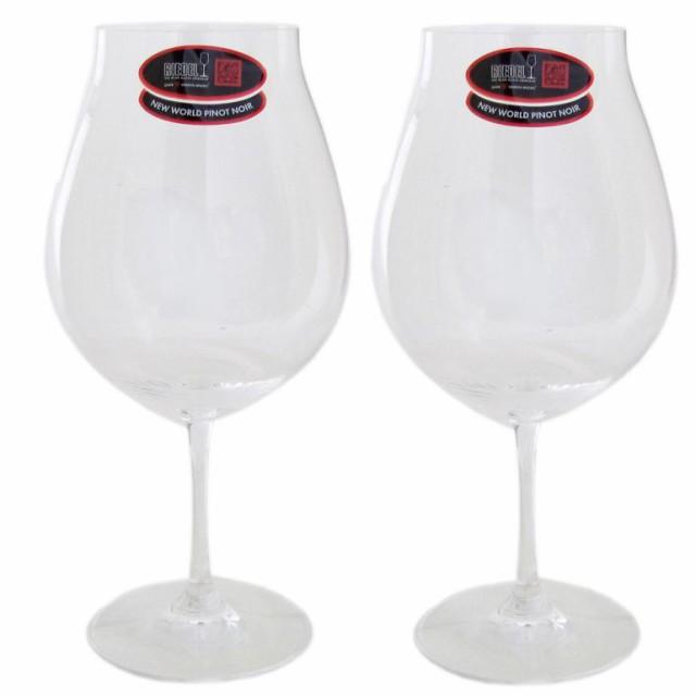 ワイン グラス リーデル
