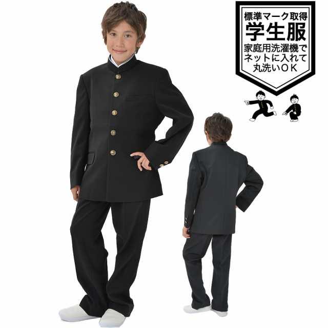 上下セット学生服 中学生 高校生 制服 A体 ポリエステル100% 黒 150A ...