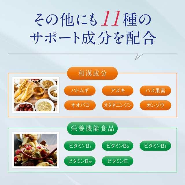 B12 の 食べ物 ビタミン ビタミンB12が多い食べ物のおすすめ9選!種類と含有量で選ぶ 【ママアイテム】ウーマンエキサイト
