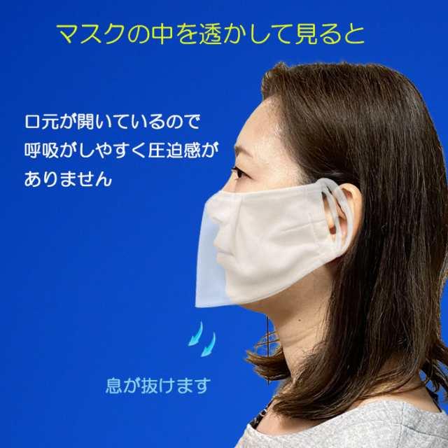 涼しい マスク 素材