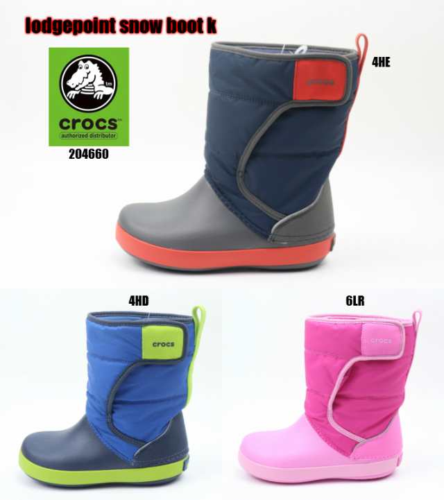 crocs Kids LodgePoint Snow Boot 204660