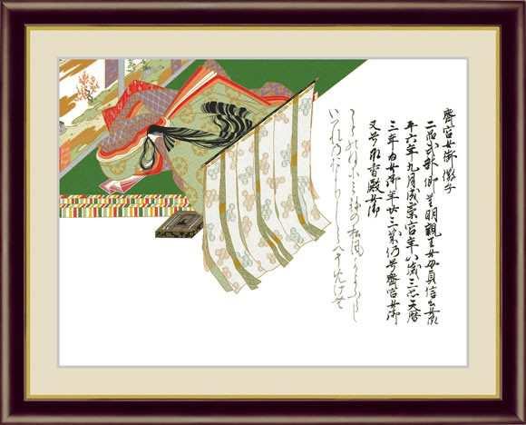 F6】日本の名画額 斎宮女御(さうぐうのにょうご) 三十六歌仙 モダン ...
