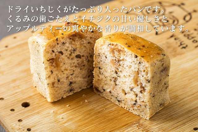 グルテン 米粉 フリー パン