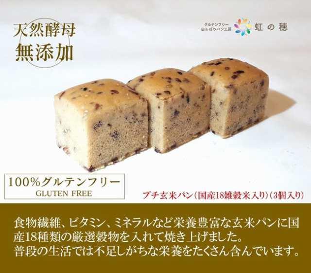 米 グルテン フリー 雑穀