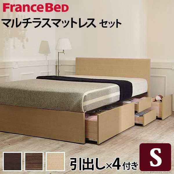 ベッド 収納 大 容量