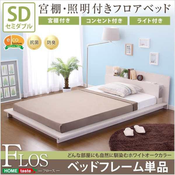 安い ベッド フレーム