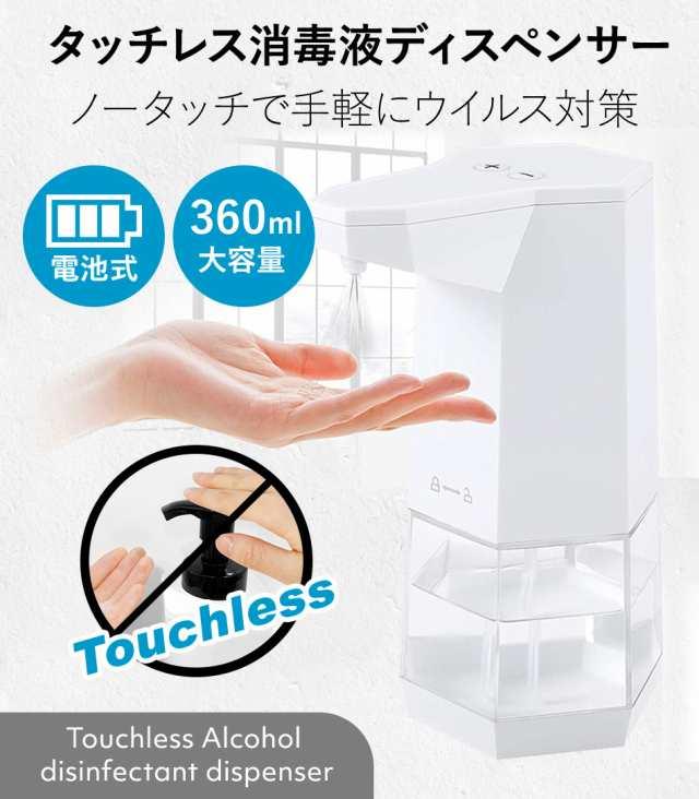 亜鉛 水 次 手指 消毒 酸