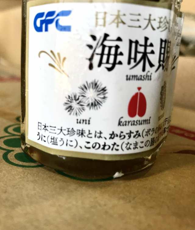 大 珍味 三 日本