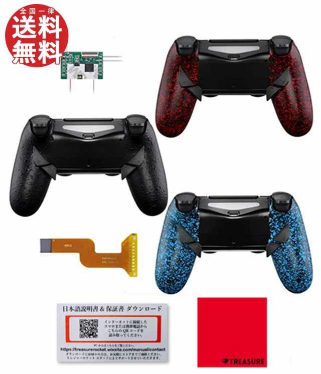 ボタン 背面 控えめに言って最高。PS4「DUALSHOCK 4