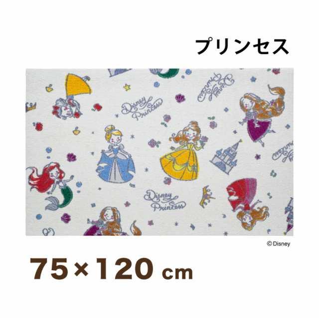 Princess/プリンセス 75x120cm マット 玄関マット エントランスマット ディズニー キャラクター かわいい おしゃれ  白(代引不可)【送料無|au Wowma!