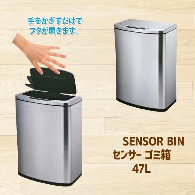 コストコ ゴミ箱