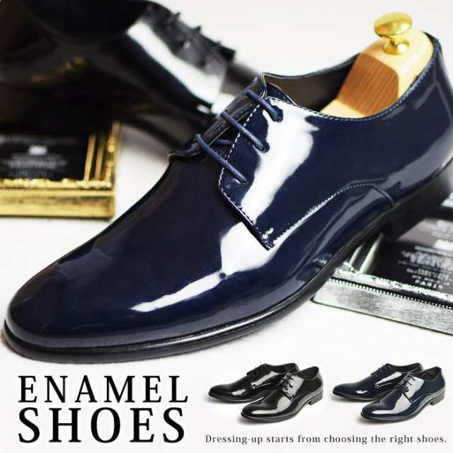 ビジネスシューズ メンズ エナメルシューズ ドレスシューズ 紳士靴 メンズスニーカー 靴 革靴 紐靴 通勤 コンフォート 冠婚葬祭 結婚式 |au  Wowma!