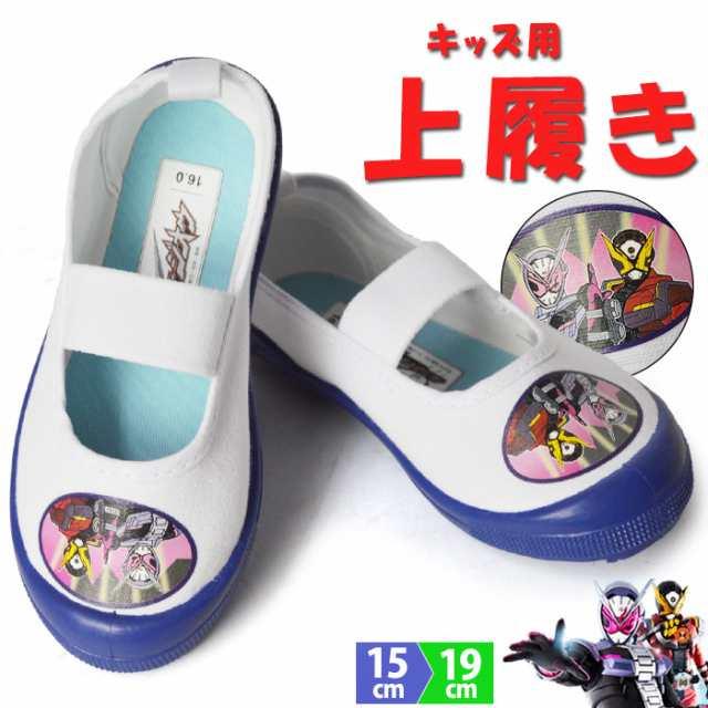 ライダー 靴 仮面