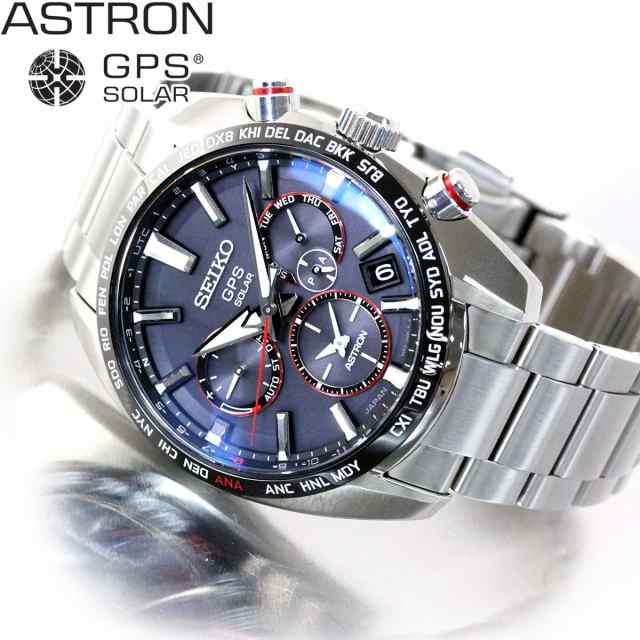 セイコー 腕時計 アストロン
