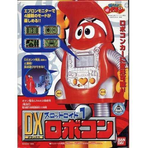 燃えろ!!ロボコン DXスロットロイド1 ロボコン(中古品)の通販はau PAY ...