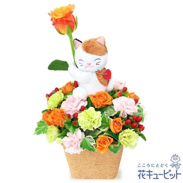 花 キューピット 誕生 日