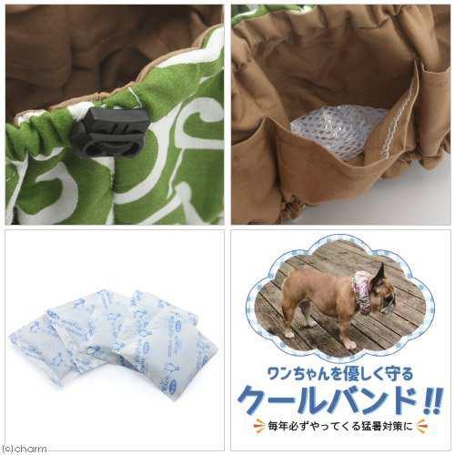 犬 保冷剤