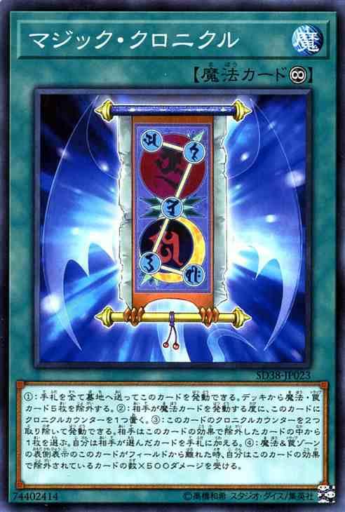 幻魔 遊戯王 三
