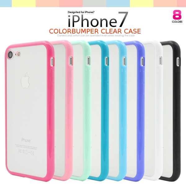 iphone8ケース iphone7 ハード iphone7クリアケース かわいい iphone7 ...