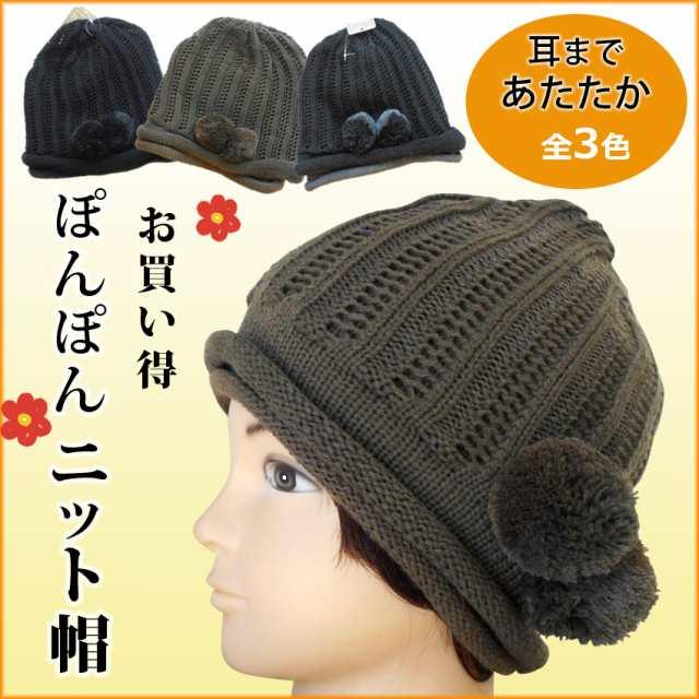 ちゃん 帽 しょう