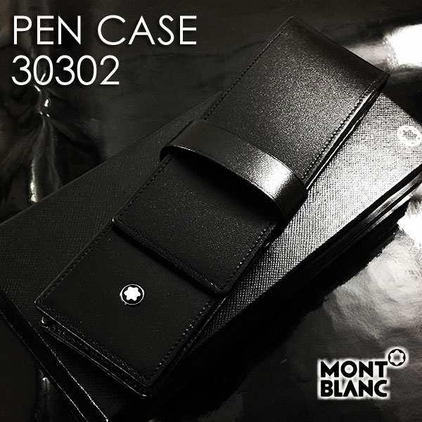 get cheap ad058 b6f78 モンブラン ペンケース 2本差し筆箱 30302(BK)/送料無料の通販 ...