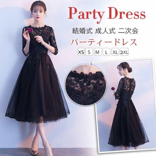 eb6cbe3aa4feb パーティードレス 結婚式ドレス 袖あり ウエディングドレス ミモレ丈 レース 大きいサイズ 大人 上品