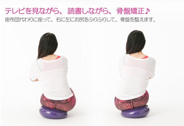 体重かけてお尻で乗られたり乗ったりしたい [転載禁止]©bbspink.comYouTube動画>38本 ->画像>198枚