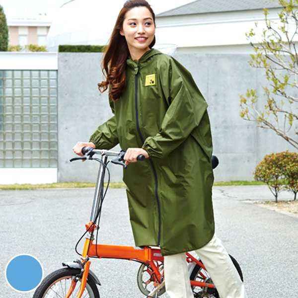 自転車 レイン コート